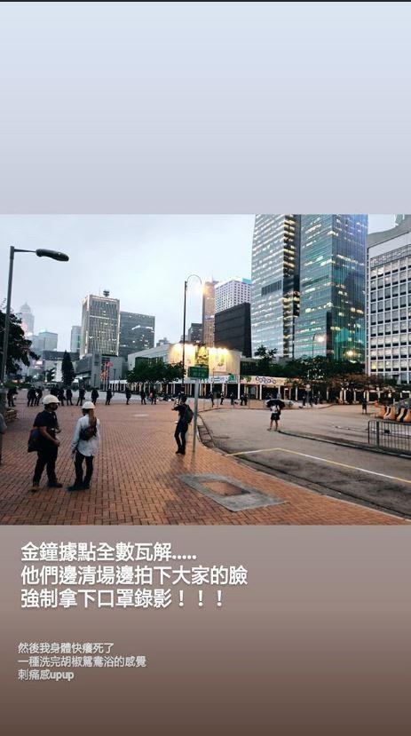 參與抗爭的台灣民眾透露,目前抗爭者在金鐘的據點已經全數瓦解。(圖擷取自carey011677 Instagram)