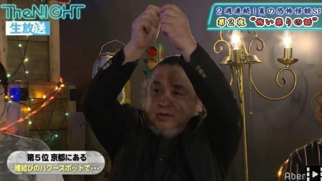 中山市朗表示,靖國神社招募了4、50名「兼職生」,晚上9點被集合在山中,工作內容為,清理被人放置的「詛咒人偶」。(圖擷自blogos)