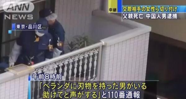 日本一名25歲的中國徐姓留學生,疑似不滿21歲的韓裔女友提分手,竟拿菜刀闖入女友位在東京都品川區的住家砍人,導致女子的47歲父親死亡。(圖片擷取自ANN NEWS)