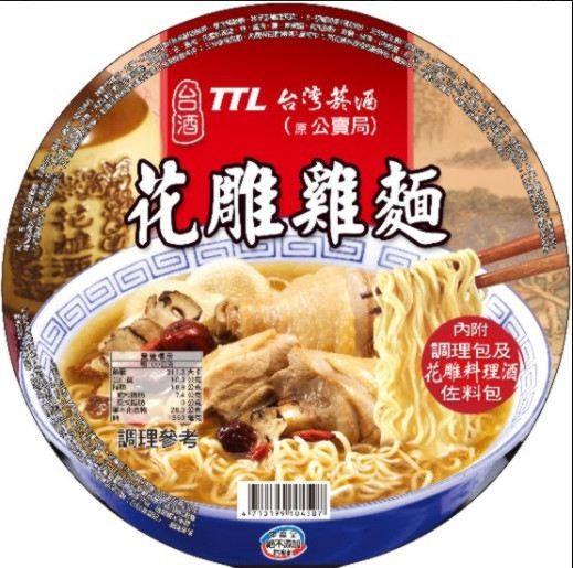 台酒所推出的泡麵「花雕雞麵」。(圖擷取自網路)