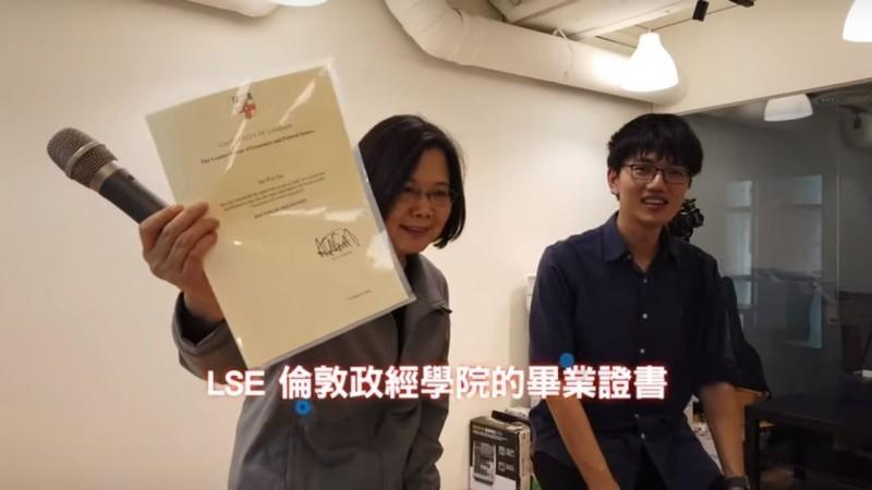 蔡總統日前參訪社群網站Dcard總部,大方秀出LSE畢業證書,卻遭部分反英獨派質疑造假。(圖取自YouTube)