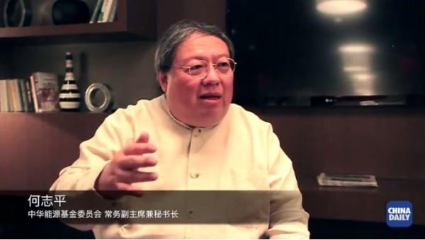 前香港民政事務局局長何志平。(圖片擷取自「chinadailyus 」YouTube)