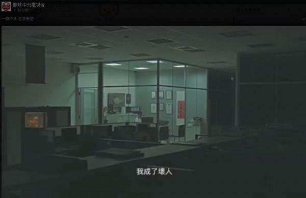 養球中央電視台改編藍營廣告。(圖片擷取自《眼球中央電視台》官方臉書)