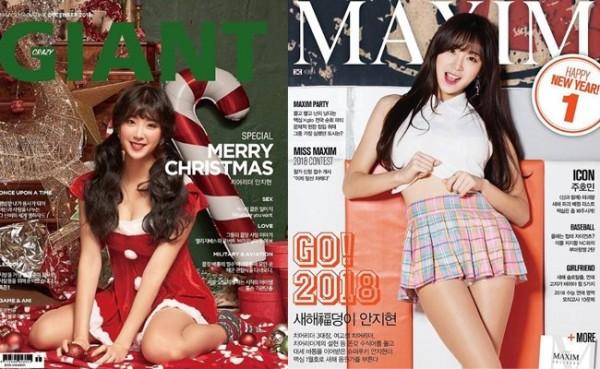 除了在棒球、籃球、排球等球隊中應援之外,也頻頻躍登南韓各大雜誌封面。(圖取自《IG》wlgus2qh)
