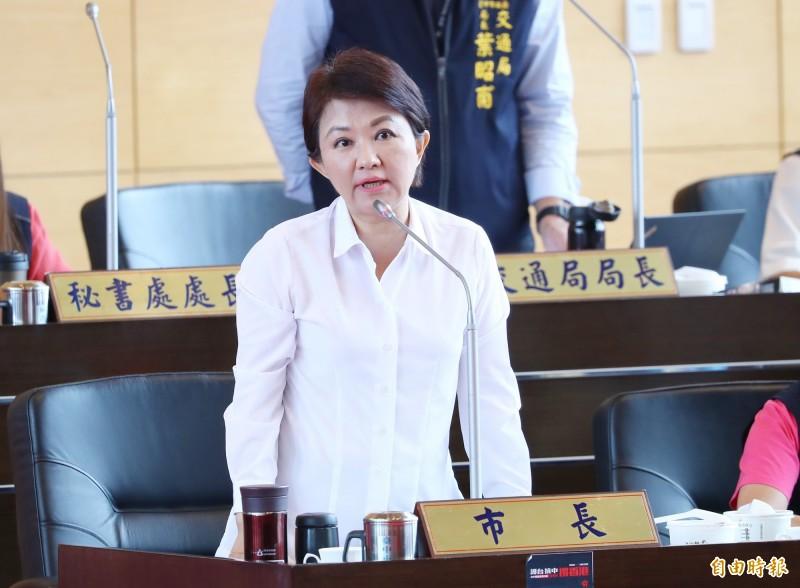 中市長盧秀燕從本週五就沒有行程,等於是連續4天沒有公開現身。(資料照)