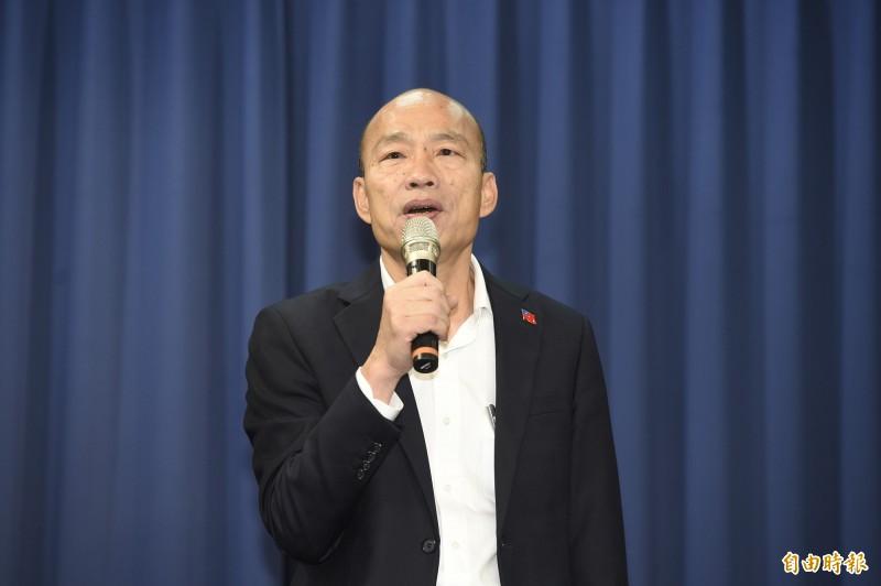 國民黨總統候選人韓國瑜7日出席競選辦公室召開的「只有你想不到,沒有他們做不到!」記者會。(記者叢昌瑾攝)