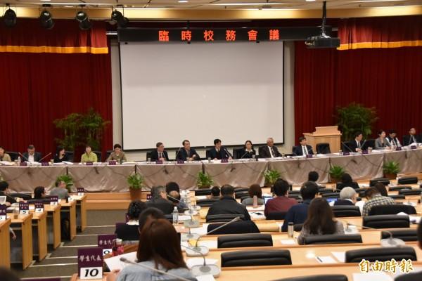 台大今天召開臨時校務會議,討論這次的校長遴選爭議。(記者吳柏軒攝)