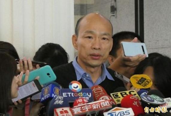 高雄市長韓國瑜(見圖)之前曾嗆那些在網路上肆意攻擊他人的是「假韓粉」、是「小癟三」。(記者黃建華攝)