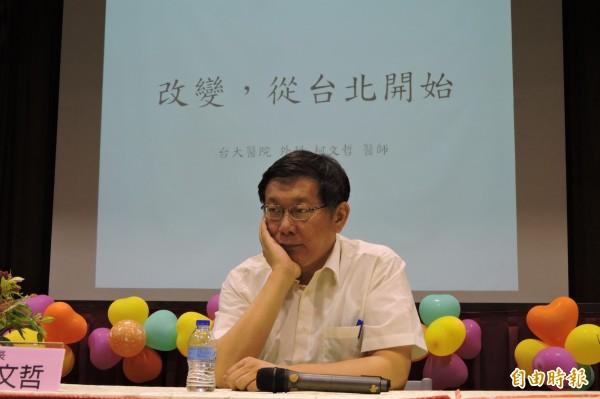 台北市長柯文哲提出的參與式預算想法,在新店區開花結果。(資料照,記者何宗翰攝)