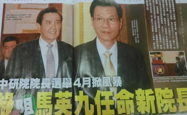 週刊報導指出,綠營擔心長期在香港發展的郭位立場親中,正全力防堵他出線。(圖擷自壹週刊)