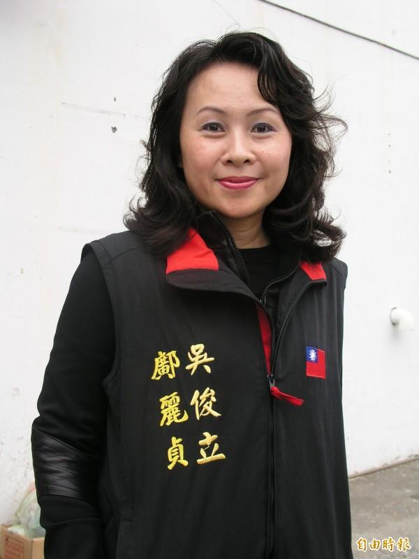前台東縣長鄺麗貞。(資料照)