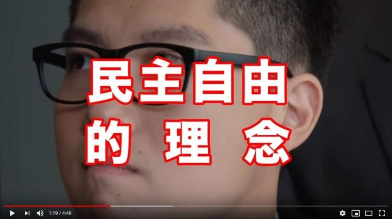 林俊憲團隊推出黑色諷刺喜劇「被統之後」,作為懶人包。(圖擷取自YouTube)