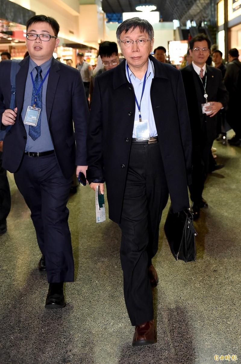 台北市長柯文哲展開為期9天的訪美行程,柯粉柯黑皆隨行前往。(資料照)