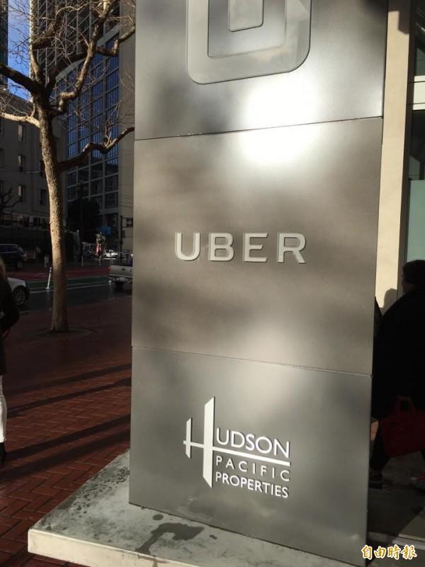 Uber今天下午將召開記者會,說明未來在台的新營運模式。(資料照,記者吳柏緯攝)