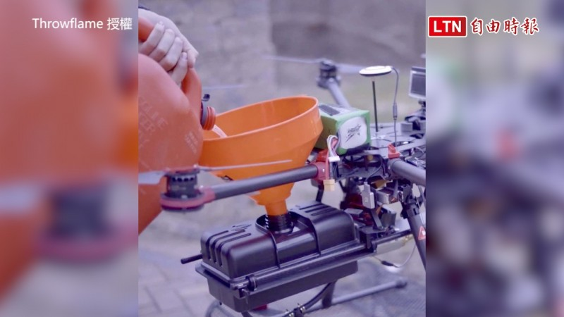 油箱容量為1加侖,約可噴射100秒。(圖片由Throwflame授權)