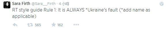 弗思還在推特表示:「《今日俄羅斯》的慣用報導,永遠都是烏克蘭的錯。」(圖取自弗思推特)