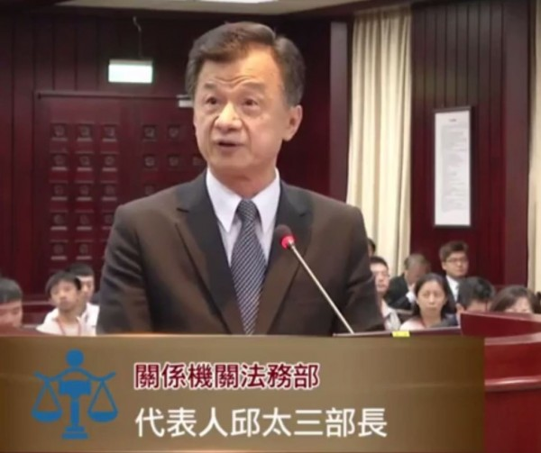 法務部長邱太三在憲法法庭上的發言,讓網友們十分困惑。(圖擷取自直播片段)