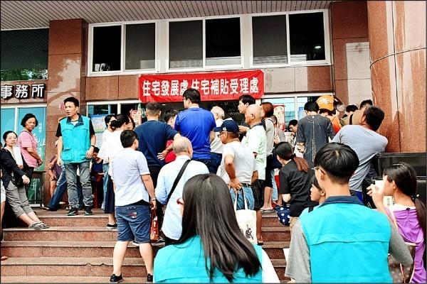 桃園市住宅補貼申請十分踴躍,今年已逾1萬戶申請。(記者陳昀翻攝)