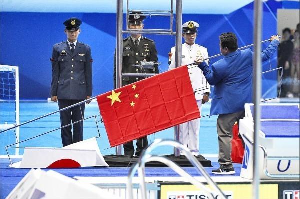 中國禁播NBA、《南方四賤客》等外國節目,陳芳明認為損失最大的是中國人。圖為2018年印尼亞運一景。(資料照)