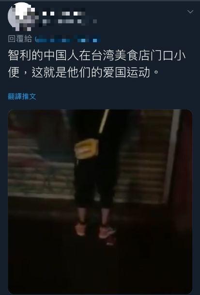 網友更指控,有中國人甚至在晚上於店門口放尿。(擷取自推特)