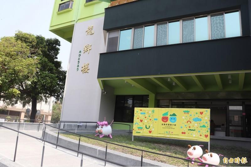 宜蘭市公所斥資3200萬元收回原救國團大樓與志清堂,並改名為「龍鄉樓」,以紀念西鄉菊次郎。但樓名卻遭質疑是紀念侵台殖民者。(記者林敬倫攝)
