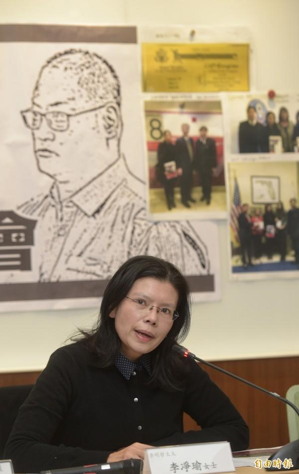 李凈瑜今在記者會中強調,她「寧做小國主人,絕不可做大國的順民」。(記者張嘉明攝)