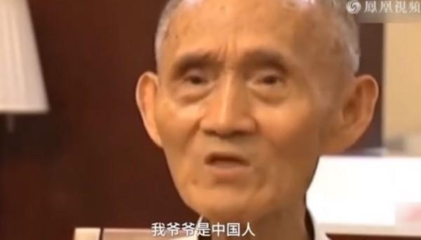 老兵高秉涵接受中國官媒《央視》記者訪問,感嘆孫子女現在都是「小台獨」。(圖擷自YouTube)