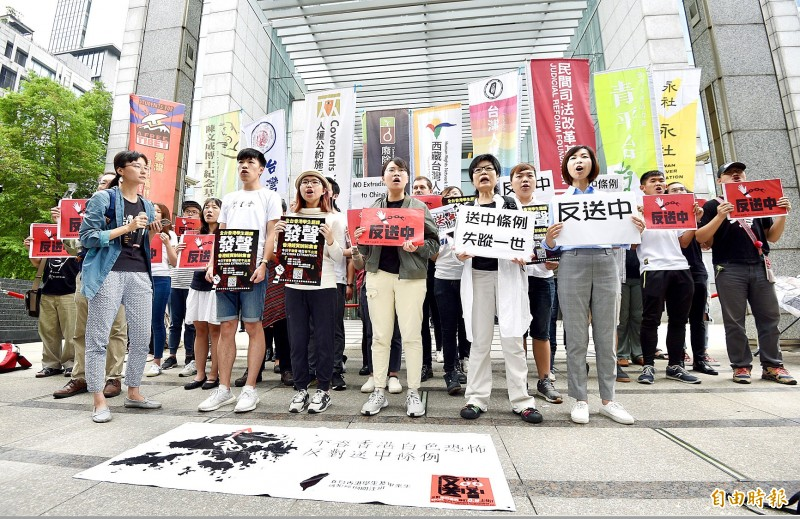 Members of several human rights groups demonstrate in front of the President International Tower, which houses the Hong Kong Economic, Trade and Cultural Office, in Taipei's Xinyi District yesterday.  Photo: Peter Lo, Taipei Times