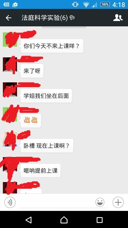中國學生也是普通人,會忘記上課時間。(圖擷取自PTT八卦板)
