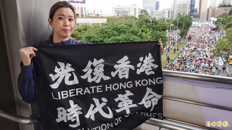 香港人舉布條加油。(記者方賓照攝)