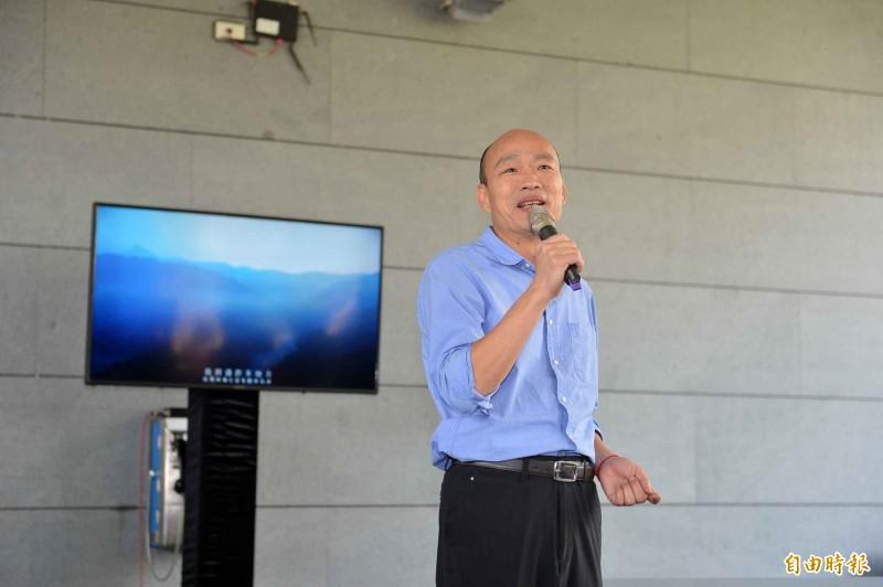韓國瑜在洛杉磯演講茶會上,強調自己到了高雄後,發現這裡已經變成另外一種三民主義,「民不聊生、民心思變、民氣可用。」言論一出遭高雄市民批評。(資料照)
