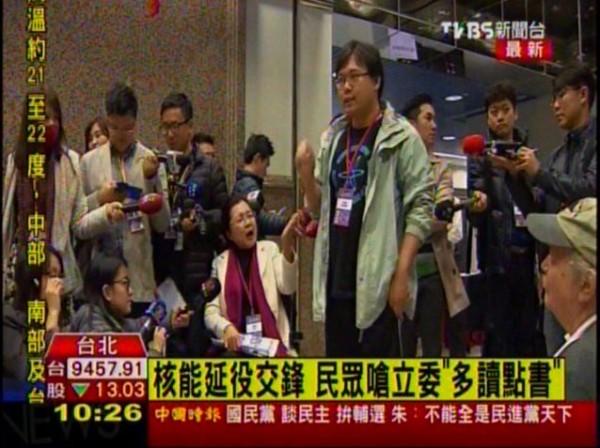 會議結束後,與會的民進黨立委田秋堇則和民眾發生爭執。(圖片擷取自《TVBS》)