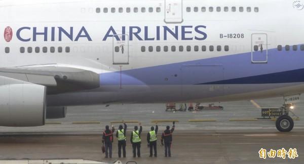 國內一直有將中華航空(China Airlines)正名為台灣航空(Taiwan Airlines)的聲音。(資料照,記者姚介修攝)