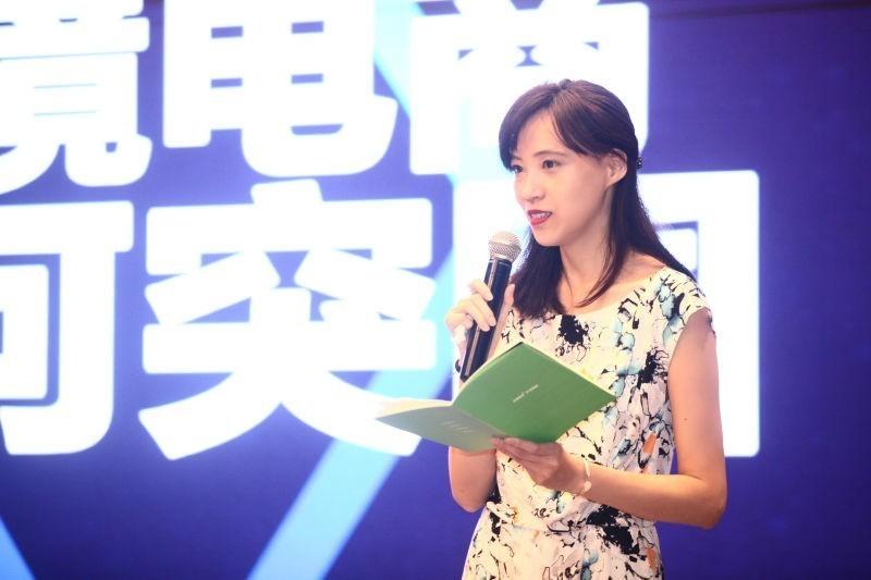 胡采蘋認為,台灣能在中美貿易戰裡獲利,蔡政府政策有深遠影響。(圖擷取自胡采蘋臉書)