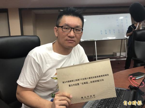 台北市議員童仲彥積極推動性專區,日前提案議會民政委員討論性專區,卻只有2位議員出席。(資料照)