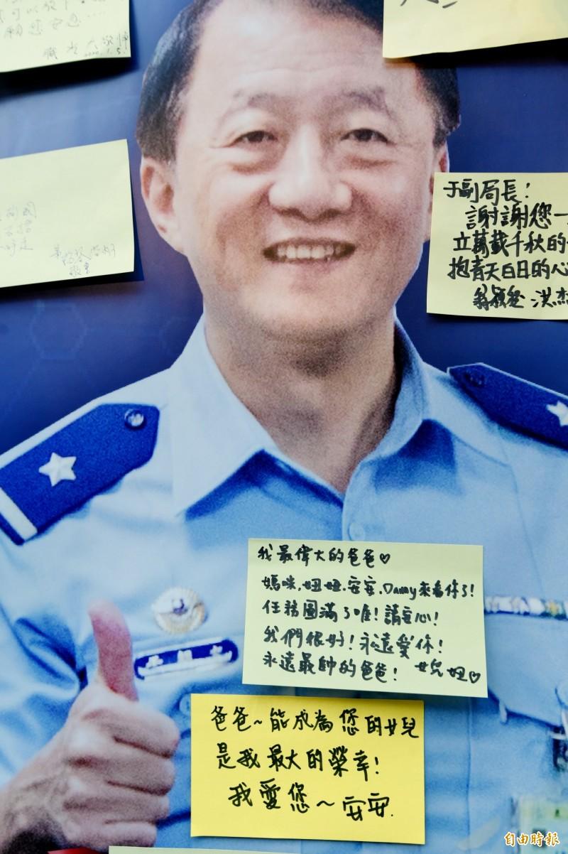 國防部政戰局副局長于親文本月初因黑鷹直升機失事不幸殉職。(資料照)