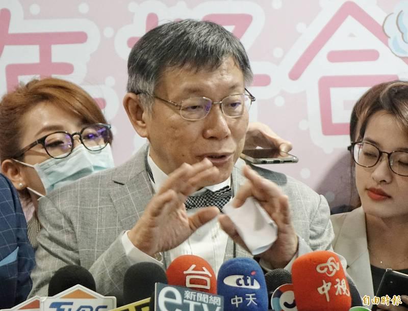 國民黨立委蔣萬安、台北市長柯文哲兩人今早出席活動時意外同台,柯下午受訪虧上次說可以請他,他自己不敢來。 (記者張嘉明攝)