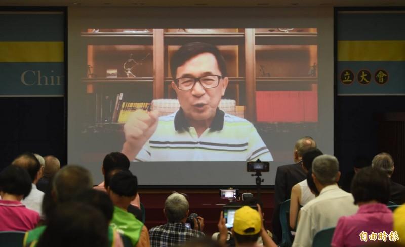 扁:一邊一國行動黨要拿100萬票 在國會成立黨團