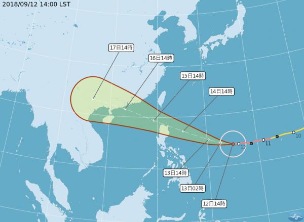 氣象局預估,山竹颱風週六清晨將對東南部沿海構成威脅,氣象局最快週五清晨就會發布海上颱風警報。(中央氣象局)