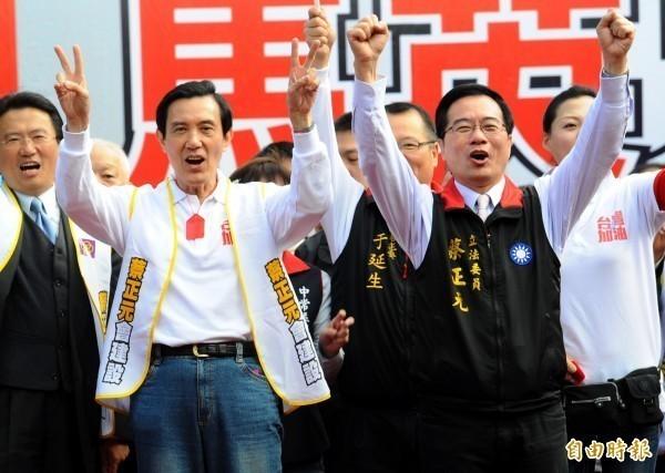 前總統馬英九與前國民黨政策會執行長蔡正元。(資料照)