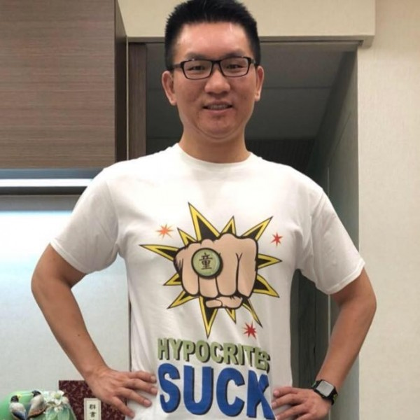 童仲彥回應,他的故事是「認錯、改過、勇敢、積極」,並反問「我的故事大家不覺得滿勵志的嗎?」(圖擷取自臉書)