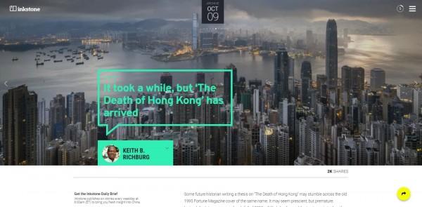 現任港大新聞及傳媒研究中心總監瑞凱德,日前在「inkstone news」發表一篇文章,標題直接表明,「用了一段時間,但香港之死終來臨」(It took a while, but 'The Death of Hong Kong' has arrived)。(圖擷取自inkstone news)