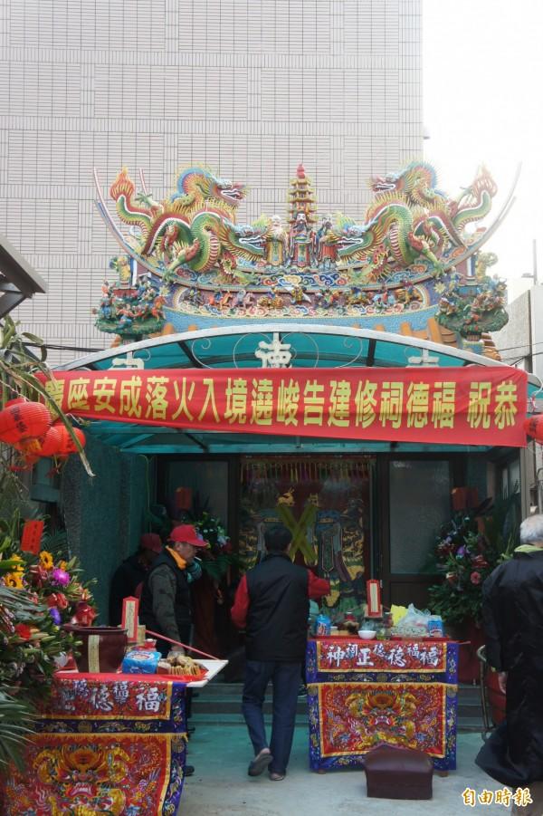 馬公市福德祠歷史久遠,已有200餘年歷史,並是全國第一個供奉土地婆的廟宇。(記者劉禹慶攝)
