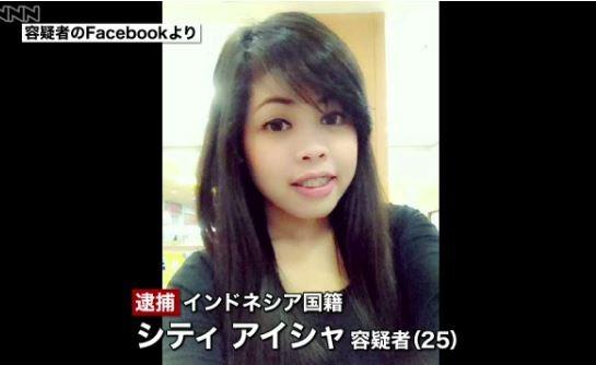 艾莎家人透露,艾莎曾告訴她們有名日本男性找她拍惡作劇影片。(圖取自YouTube)