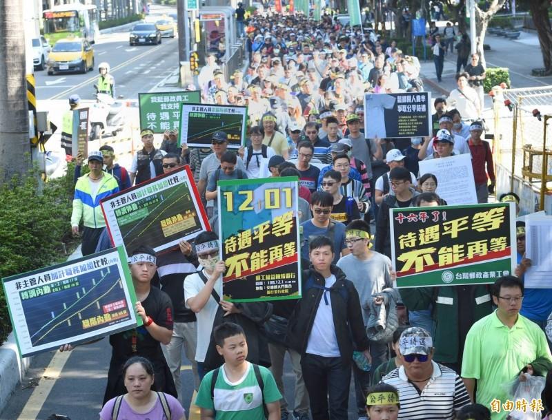 台灣郵政產業工會陳情遊行。(記者方賓照攝)