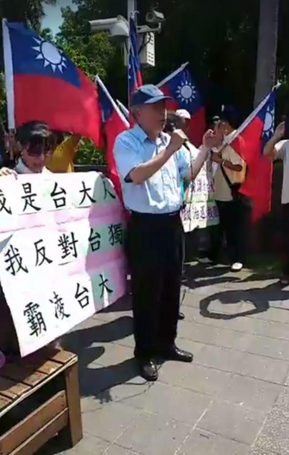「藍天行動聯盟」主席武之璋直言:「現在台灣年輕人之所以成為『天然獨』世代,皆因洗腦教育。」(圖擷自王奕凱臉書直播)