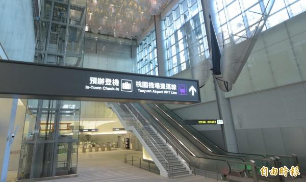 桃園機場捷運A1站。(資料照,記者張嘉明攝)