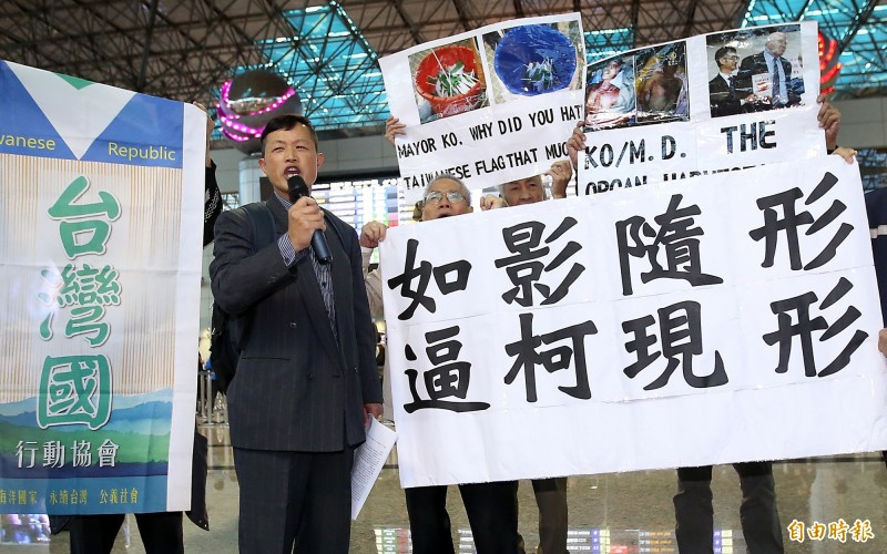 陳峻涵舉牌抗議柯文哲卻被紐約警察趕出門外。(資料照)