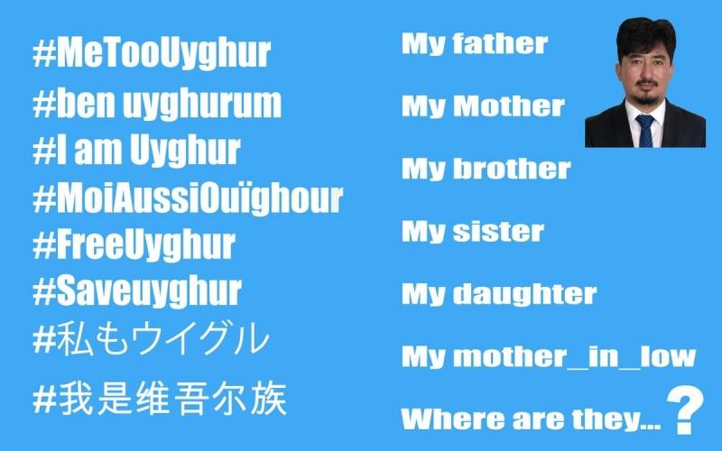 維吾爾族人權人士在社群平台上發起「#我也是維吾爾人」(#MetooUyghur)運動。(圖擷取自Twitter)