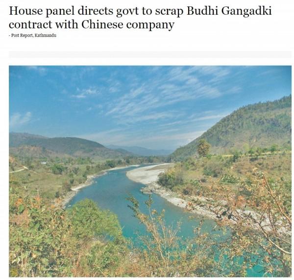 尼泊爾能源部長兼副總理薩巴(Kamal Thapa),14日推特上發文表示,尼泊爾政府已取消和中國葛洲壩集團建設的「布達甘達基」(Budhi Gandaki)水電站協議,並稱該協議不合規格。布達甘達基水電站是尼泊爾目前與中國合作的最大建案,造價高達25億美元。(圖片截取自《加德滿都報》)